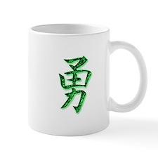 Brave in Pure Kanji Green Edi Mug