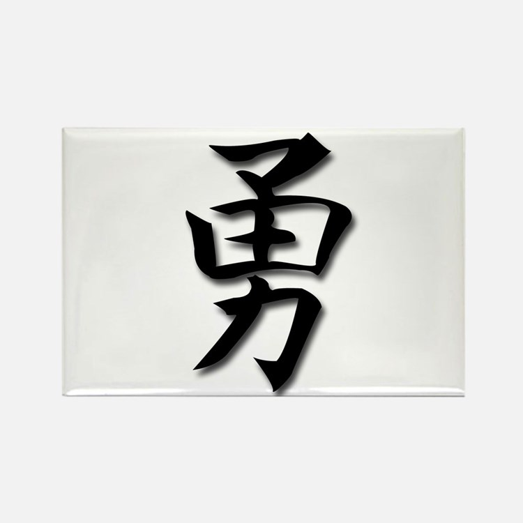 Brave Kanji Rectangle Magnet