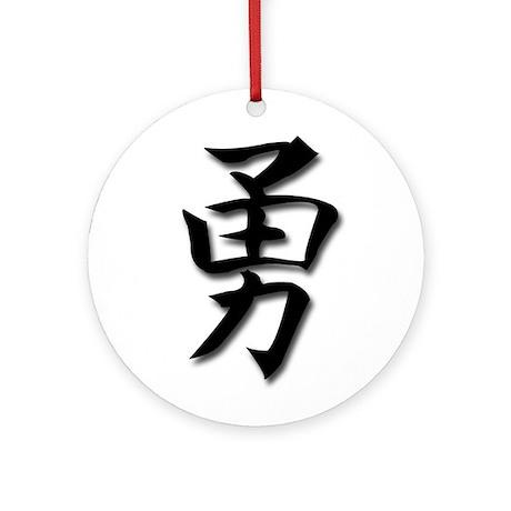 Brave Kanji Ornament (Round)