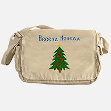 Bulgarian Christmas Tree Messenger Bag