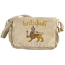 Yerevan Messenger Bag