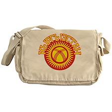 Kyrgyzstan Cyrillic Messenger Bag