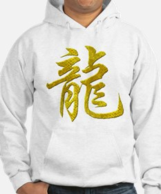 Year Of The Dragon Jumper Hoody