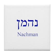 Unique Jewish name Tile Coaster