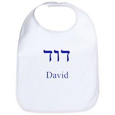 Cute Jewish Bib
