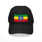 Ethiopia Black Cap