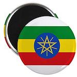 Ethiopia 2.25