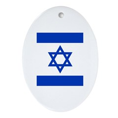 Israel Ornament (Oval)