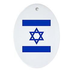 Israel Ornament (Oval)