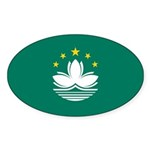 Macau Sticker (Oval 10 pk)
