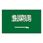 Saudi Arabia Sticker (Rectangle 50 pk)
