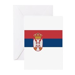 Serbia Greeting Cards (Pk of 20)