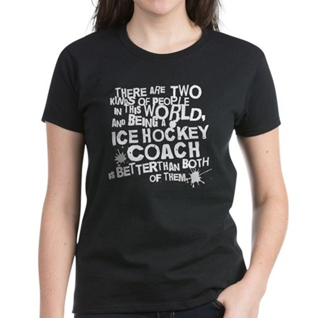 Gift for Ice Hockey Coach Women's Dark T-Shirt