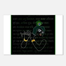 The Soulful Krishna Postcards (Package of 8)