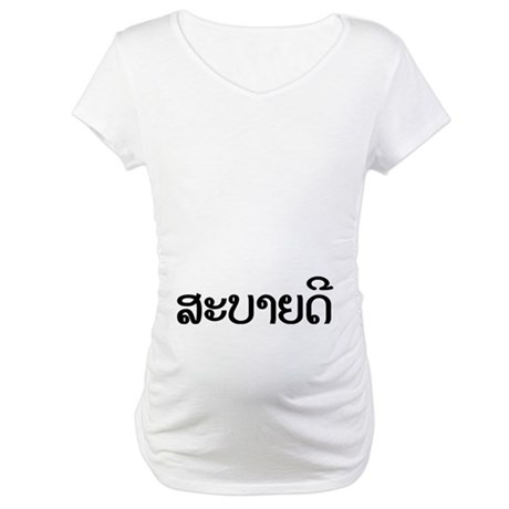 Hello - Laotian Language Maternity T-Shirt