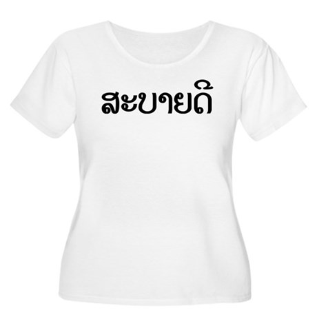 Hello - Laotian Language Women's Plus Size Scoop N