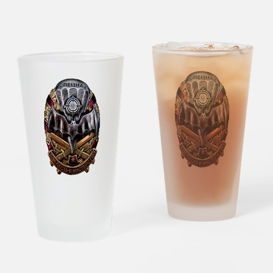 Spetsnaz SWAT Drinking Glass