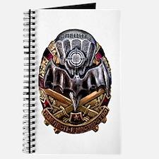 Spetsnaz SWAT Journal