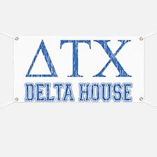 AH: Delta2 Banner