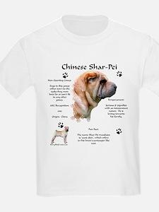 SharPei 1 Kids T-Shirt