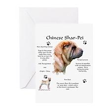 SharPei 1 Greeting Cards (Pk of 10)