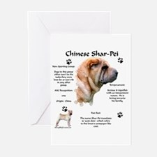 SharPei 1 Greeting Cards (Pk of 10)