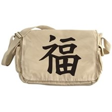Chinese Luck Messenger Bag