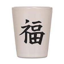 Chinese Luck Shot Glass