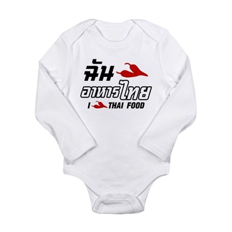 I Chili (Love) Thai Food Long Sleeve Infant Bodysu
