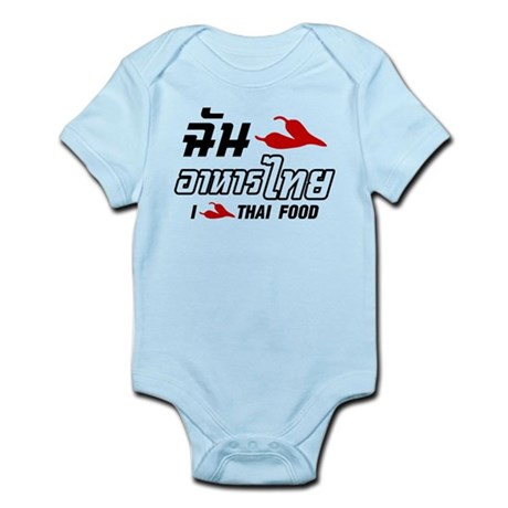 I Chili (Love) Thai Food Infant Bodysuit