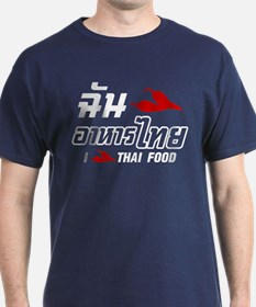 I Chili (Love) Thai Food T-Shirt