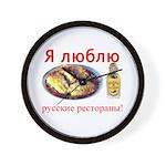 Ya lyublyu russkie restorany!