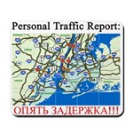 Personal traffic report-opyat' zaderzhka