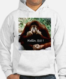 Chinese Funny Ape Hoodie
