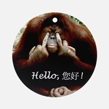 Chinese Funny Ape Ornament (Round)
