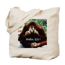 Chinese Funny Ape Tote Bag