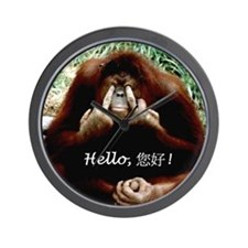 Chinese Funny Ape Wall Clock