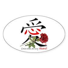 Kanji Love Rose Decal