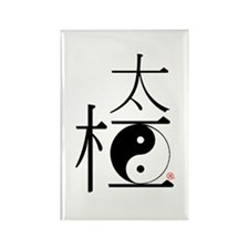 Kanji Tai Chi Rectangle Magnet (10 pack)