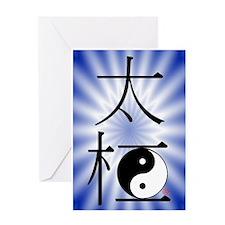 Tai Chi Light Greeting Card