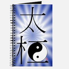 Tai Chi Light Journal