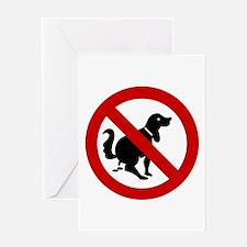 No Dog Poop Sign Greeting Card