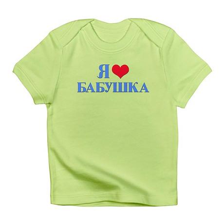 I Love Grandma (Russian) Infant T-Shirt