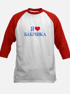 I Love Grandma (Russian) Tee