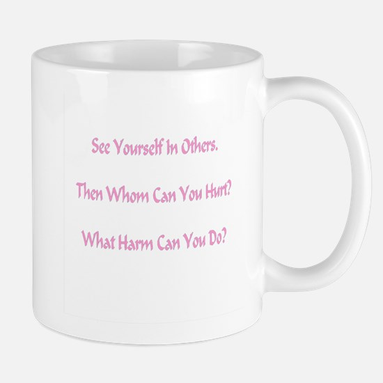 What Harm Can You Do? Gifts Mug