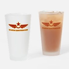 Russian CCCP Drinking Glass