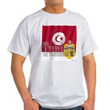 Silky Flag of Tunisia  Ash Grey T-Shirt