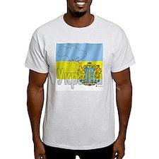 Silky Flag Ukraine (Cyr.) Ash Grey T-Shirt