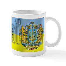 Silky Flag Ukraine (Cyr.) Mug