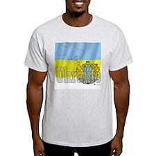 Silky Flag of Ukraine Ash Grey T-Shirt
